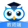 学霸在线教师端 V2.3.2 安卓版
