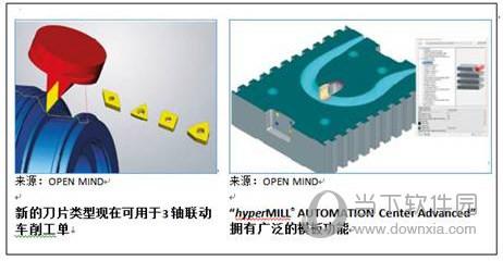 HyperMILL2020.2破解版