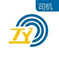中泰易通司机版 V1.0.5 安卓版