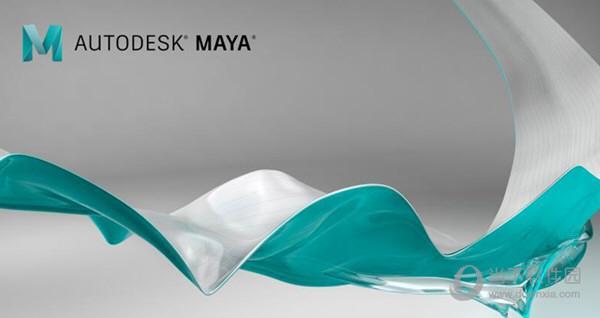 Maya2021绿色精简版