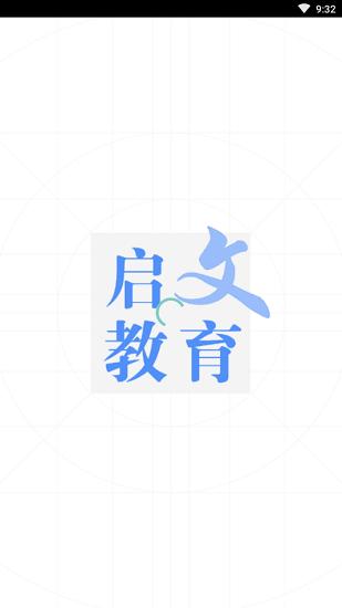 限时训练 V1.1.2 安卓版截图4