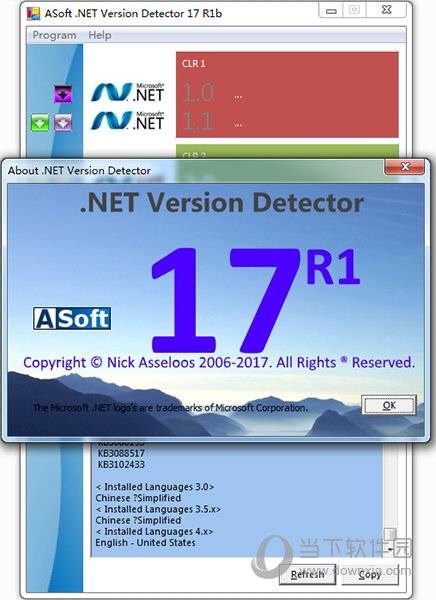 ASoft.NET Version Detector