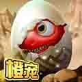 疯狂恐龙 V1.0.0 安卓版