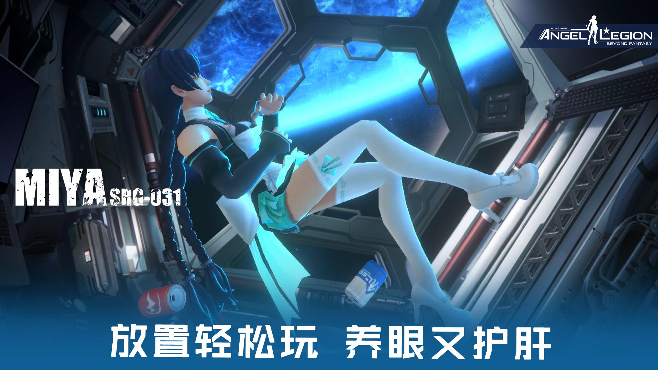 女神星球 V33.1 安卓版截图4