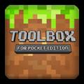 我的世界toolbox辅助器 V4.3.6.5 中文免费版