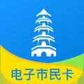 智慧苏州 V4.2.9 安卓版