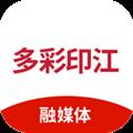 多彩印江 V1.3.9 安卓版