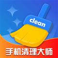 青果手机清理大师 V2.0.3 安卓版