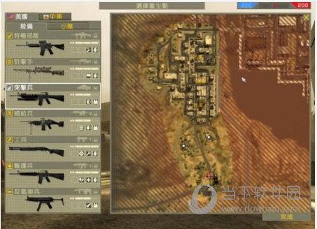 战地2单人地图包