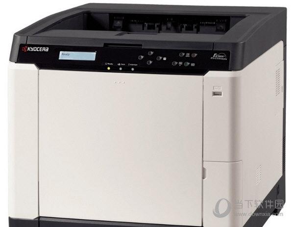 京瓷FS-C5150DN打印机