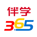 伴学365 V3.1.2 安卓版
