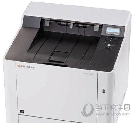 京瓷ECOSYS P5021CDN打印机
