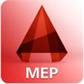 AutoCAD MEP 2014汉化免费版 免激活版