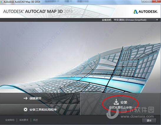 AutoCAD MEP 2014中文破解版