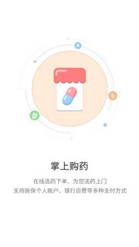 开封人社 V2.9.9 安卓官方版截图3
