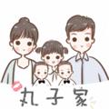 丸子家 V3.5.1 安卓版