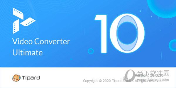 Tipard Video Converter 10破解版