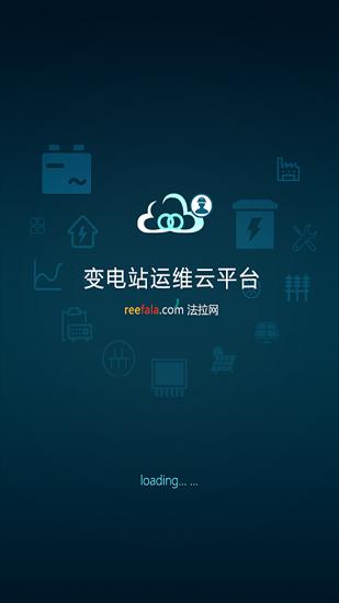 法拉智维 V4.0.0 安卓版截图1
