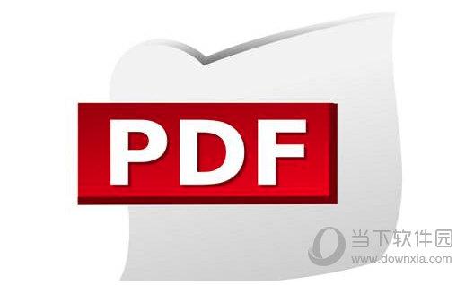 手机PDF转换器哪个好用