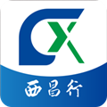 西昌行 V1.0.5 安卓版