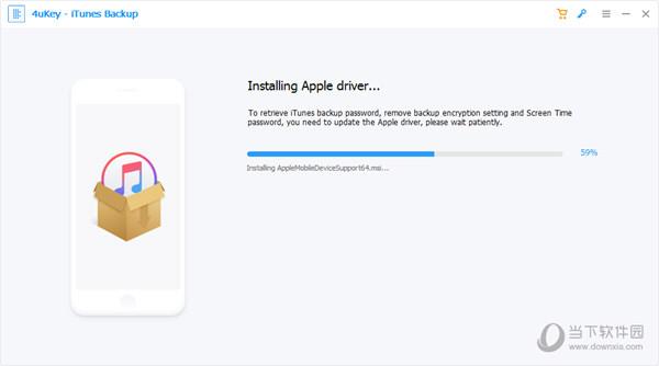 Tenorshare 4uKey iTunes Backup破解版