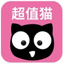 超值猫 V0.0.5 安卓版