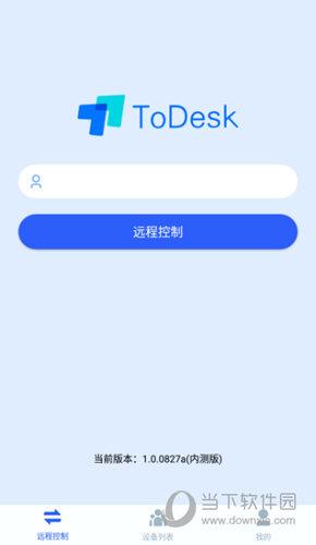 ToDesk远程