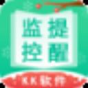 KK网站资讯监控提醒工具 V1.0 免费版