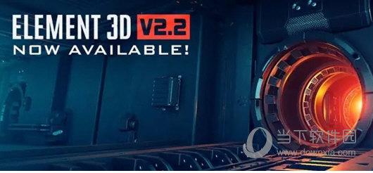 AE Element 3D CC