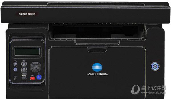 柯尼卡美能达2202MF打印机