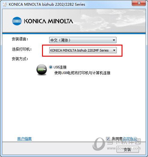 柯尼卡美能达2202MF打印机驱动