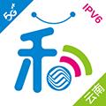 云南移动和生活 V6.2.6 苹果版