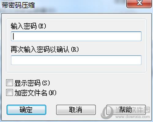 WinRAR设置密码图