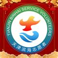 志愿滨海 V2.5 安卓版