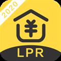LPR房贷计算器 V2.0.1 安卓最新版