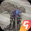 不朽之旅 V1.2.20 安卓版