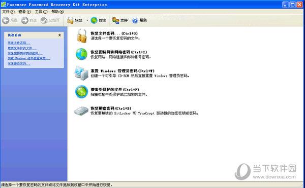 Passware Kit2020