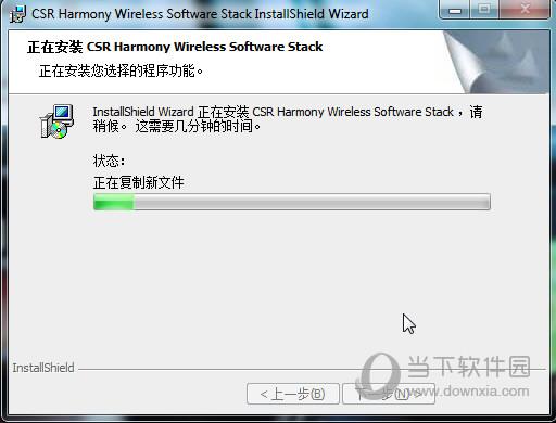 CSR8510 A10蓝牙驱动下载