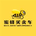 蜜蜂买卖车 V1.7.3 安卓版