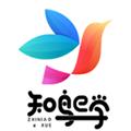 知鸟e学 V0.0.72 安卓版