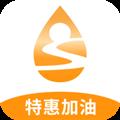 申油宝 V1.1.2 安卓版