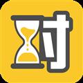 珍时 V1.6.8 安卓版