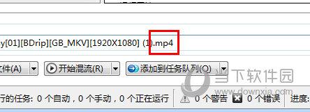 更改为MP4格式