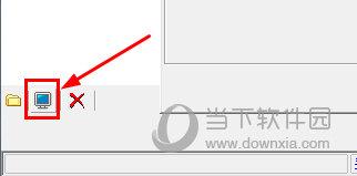 LedshowTW添加屏幕