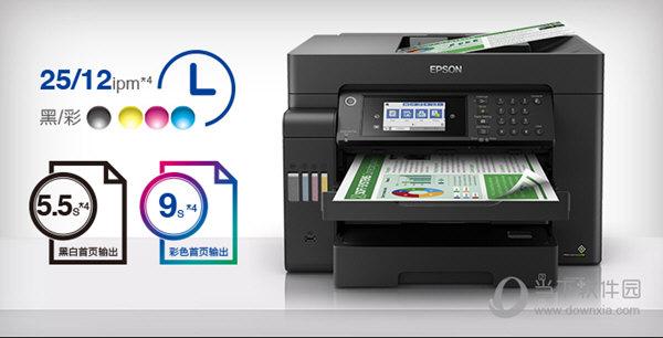 爱普生L15158打印机驱动