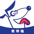 逻辑狗教师端 V1.1.0 安卓版