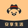 安享生活 V0.1.16 安卓版