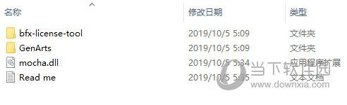 Mocha Pro2019汉化补丁