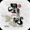 墨鱼小说 V1.1.5 安卓最新版