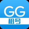 GG租号 V4.8.7 安卓版